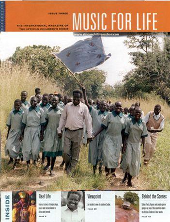 Kajo Keji County, Southern Sudan