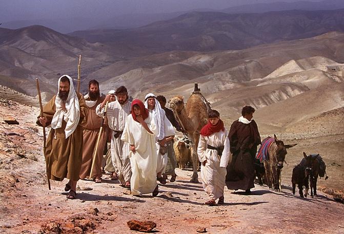 Judean Desert, Jericho, Israel